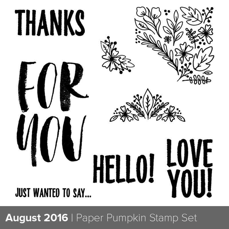 August 2016 Paper Pumpkin Sneak Peak