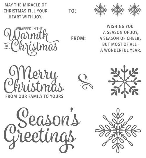 Inside card greetings