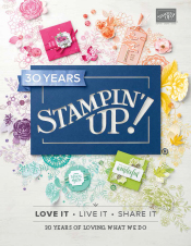 2018-2019 Annual Stampin' Up! Catalog